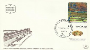 0651fdc