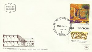 0653fdc