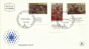 0660fdc