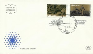 0660fdc2