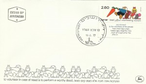 0661fdc