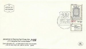 0678fdc