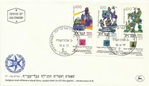 0685fdc