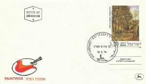 0698fdc