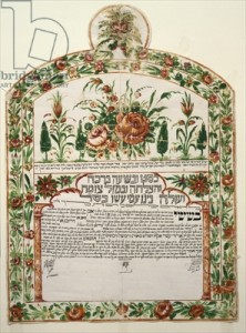 Marriage contract (ketubbah) Eretz, Israel, 1846 (pen & ink and w/c on paper)