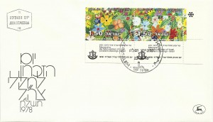 0709fdc