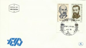 0711fdc