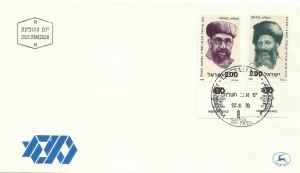 0720fdc