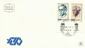 0727fdc