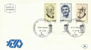 0733fdc