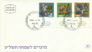 0718fdc