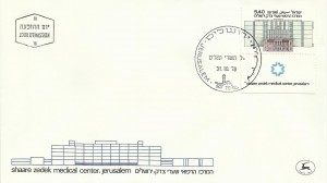 0725fdc