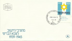 0734fdc