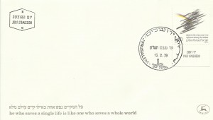 0735fdc