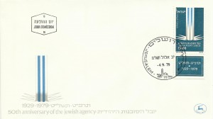 0751fdc