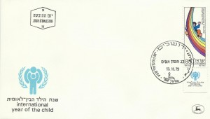 0755fdc