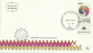 0763fdc