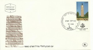 0764fdc