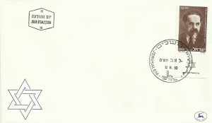 0770fdc