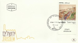 0786fdc