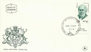 0792fdc