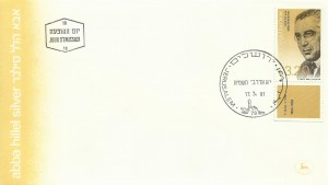 0793fdc