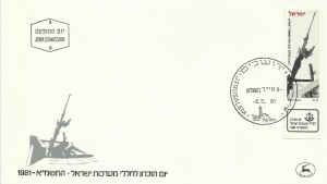 0794fdc