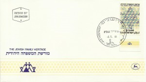 0798fdc