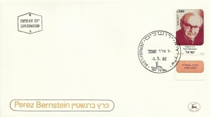 0818fdc