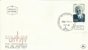 0819fdc