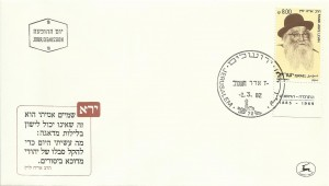 0820fdc