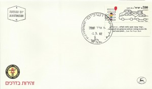 0821fdc