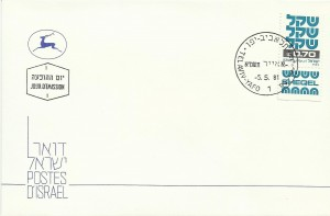 0822fdc5