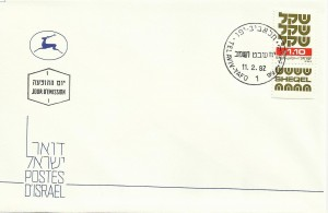 0822fdc7