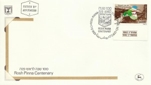0829fdc