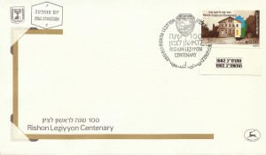 0830fdc