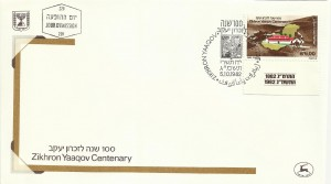 0837fdc