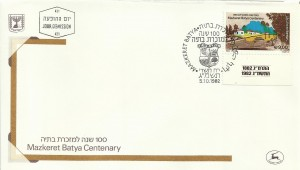 0838fdc