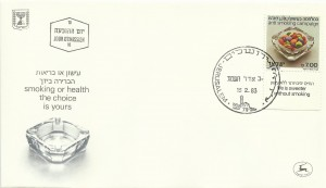 0845fdc