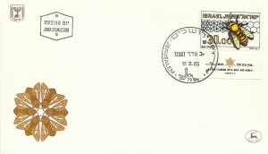 0846fdc