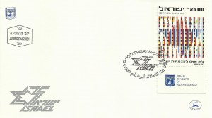 0849fdc