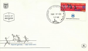 0850fdc