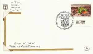 0857fdc
