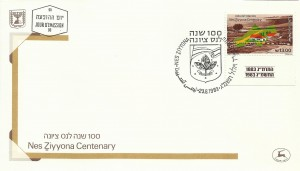 0858fdc