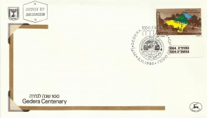 0919fdc