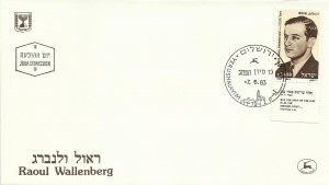 0851fdc