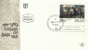0852fdc