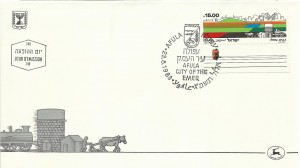 0859fdc