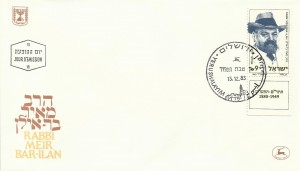 0868fdc