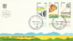 0869fdc